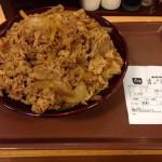 牛丼キング「すき家」のデカ盛り裏メニュー!1食2284kcal!