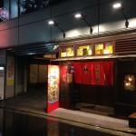 【完全版】「麺屋武蔵」全店まとめ!メニュー・外観・内装!デカ盛り・メガ盛り・特盛1kg!