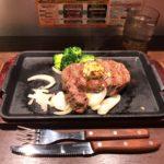 世界肉グルメ!銀座「いきなりステーキ」でUSヒレ200g・厚切りレアー・大盛りライス!