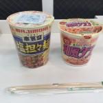 深夜にカップ麺!カップヌードルパスタ「和風タラコ」&マルちゃん「本気盛 塩担々麺」!