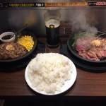 北区デカ盛りランチ!王子「いきなりステーキ」でワイルドステーキ&ハンバーグ大盛り!