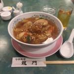 三田デカ盛り!「亀喜(かめき)」が休みだったため、近くの中華料理を食べ歩きしてみました!【前編:龍門】