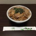 デカ盛りテイクアウト!「東神田の弁当屋」で豚丼(プレミア)!総重量1kg超え!