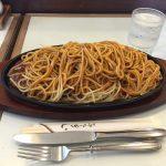 名古屋デカ盛りの聖地!「カフェテラス ダッカ」で鉄板スパゲッティハンバーグ大盛り!