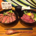 蒲田人気グルメ!「the 肉丼の店」で名物レアローストビーフ丼&極上やわらかステーキ丼!