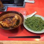 """明大前デカ盛り!「つけ麺 大王」で""""健康ラーメン""""翡翠ロースつけ麺大盛り!"""