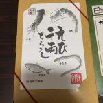 デカ盛り駅弁!東京駅「駅弁屋 祭」でボリューム満点な弁当を探してみました!【前編】