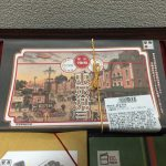 デカ盛り駅弁!東京駅「駅弁屋 祭」でボリューム満点な弁当を探してみました!【後編】