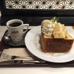 【閉店】浅草橋メガ盛りカフェ!「MIYABI(ミヤビ)」で大人気ハニートースト!デニッシュ食パン!