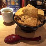 デカ盛り丼!「新橋 岡むら屋」で合盛肉めし・ご飯大盛り・煮込み豆腐3個!