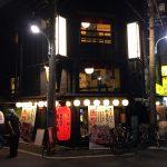 巨大ホルモン!小伝馬町「串屋横丁」でスーパーホルモンロール!