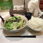 渋谷デカ盛り!「蒙古タンメン中本」で塩タンメン特大・野菜大盛り・大ライス!辛くない!