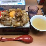 【神保町へ移転】御茶ノ水デカ盛り!「立川マシマシ5号店」で焼肉重+タルタル層!