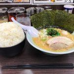 御茶ノ水おかわり自由!横浜家系ラーメン「魂心家」で豚骨味噌!デカ盛りライス!