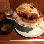 【閉店】デカ盛りカツ丼!神田「一丁目一番地」で立ち食い大盛りランチ!超激安!