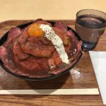 さいたま新都心デカ盛り!「ローストビーフ星」でメガ盛りローストビーフ丼!