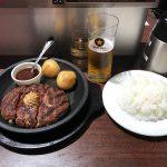 亀戸大盛り肉グルメ!「いきなりステーキ」でワイルドハンバーグ300g!