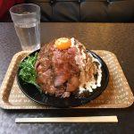 渋谷デカ盛りランチ!「鬼ビーフ」で鬼盛りローストビーフ丼・ご飯大盛り!