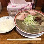 【閉店】浅草オススメラーメン!「つし馬(つしま)」でバリ煮干しそば・大盛り!