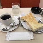 神田朝食!「珈琲専門店 エース」でのりトースト・ブレンドコーヒーモーニング!