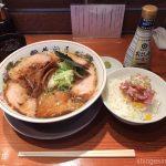 【閉店】東京中華そば!小川町「井関屋」で肉そば大盛り&ねぎとろ丼!