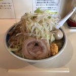 デカ盛り二郎系!浅草「ぶんすけ」で塩ラーメン大盛り・野菜増し!