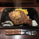 六本木肉グルメ!「いきなりステーキ」で国産キロサ牧場牛サーロイン300g!