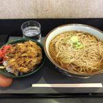両国大盛り朝食!「文殊(もんじゅ)」で得そば・天丼定食!