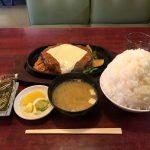 小岩デカ盛り!「タクト」でチーズハンバーグ定食・ご飯大盛り!
