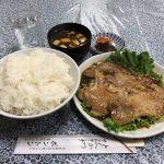 【閉店】東京大盛り定食!水天宮前「ボントン」でしょうが焼き定食ランチ!