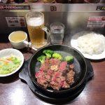 銀座肉ランチ!「いきなりステーキ」でワイルドステーキ300g・ライス大盛り!