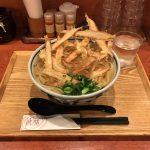 デカ盛りごぼう天うどん!「武膳(ぶぜん) 神田小川町店」で黄金出汁・麺特盛!