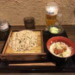 激安生ビール!「蕎麦冷麦 嵯峨谷(さがたに)」で十割そば・大盛り・ミニ丼セット!