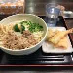 新橋デカ盛りうどん!「おにやんま」でヒデコデラックスおろし醤油・大盛り・追加麺!