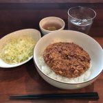 【閉店】メンチカツ丼ランチ!神田「メンチケン」で大盛りメンチ丼・特製正油ダレ!