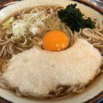 【東京立ち食いそば】都内にある有名人気おすすめ蕎麦屋まとめ!