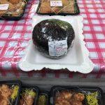 デカ盛りおにぎり!東京・亀戸「キッチンダイブ」で巨大1キロ!