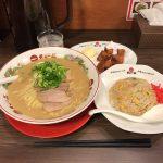 大盛りこってりラーメン!「天下一品 上野アメ横店」でスペシャル定食!深夜営業あり!