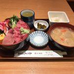 東京駅大盛りランチ!「玉乃光酒蔵」で海鮮丼・豚汁付き!八重洲地下街グルメ!