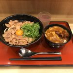 浜松町デカ盛りうどん!「親父の製麺所」で肉玉ぶっかけW盛り・大盛り!朝食営業あり!
