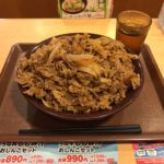 日本デカ盛り!「すき家」でキング牛丼(牛丼キング)!24時間営業・最強メニュー!