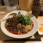 銀座汁なし担々麺!「175°DENO担担麺」で大盛りメニュー・肉増し・温泉玉子!