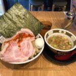 デカ盛りつけ麺!五反田「すごい煮干ラーメン 凪(なぎ)」で特製メニュー・大盛り!