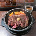 【話題グルメ】「いきなりステーキ」でワイルドステーキ450g・トッピングカレーソース!