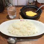 大盛り牛すじカレー!「ホットスプーン 五反田店」で濃厚チーズメニュー!
