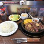 土日祝日ランチ!「いきなりステーキ 湯島店」でコンボメニュー(ワイルドステーキハンバーグ)!