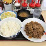 【話題グルメ】「松屋」でお肉どっさりグルメセット・ライス特盛!