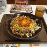 【話題グルメ】「すき家」でお好み牛玉丼・キムチーズMix・メガ盛り!