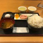 【激安ランチ】新宿「さくら水産」で最強ワンコインメニュー!ご飯・味噌汁・生卵食べ放題(デカ盛り可)!