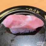 【話題グルメ】「スシロー 上野店」で人気メニュー(寿司・ラーメン・デザートなど)!